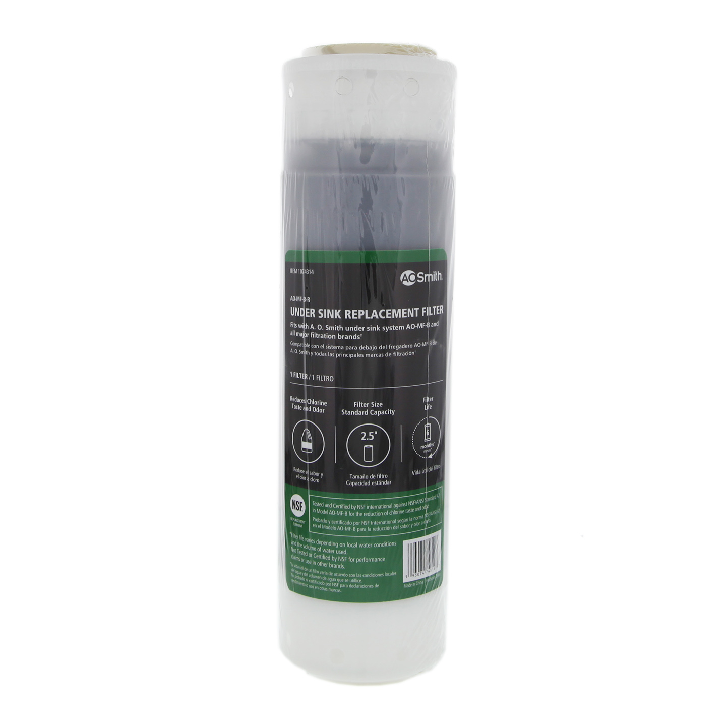 Ao Smith Ao Mf B R Granular Activated Carbon Under Sink Replacement Filter